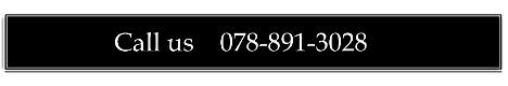 問い合わせ・お申込み電話番号BLK
